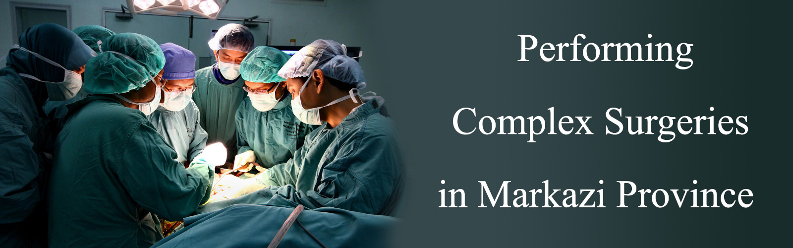 Performing complex surgeries in Markazi province